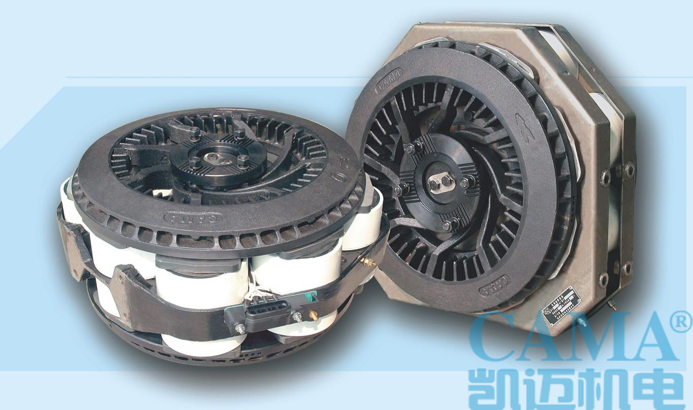 凯迈(洛阳)机电有限公司 >> 缓速器产品 >> 首页